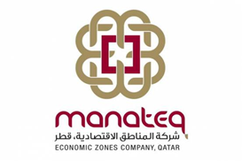 Manateq – Special Economic Zones Co.