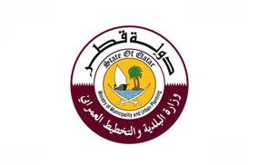Ministry of Municipality & Urban Planning