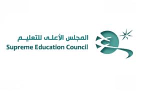 Supreme Education Council